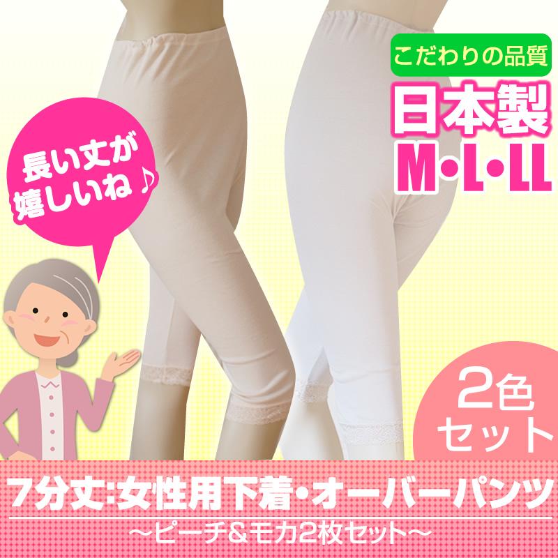 ちょいモレ 女性失禁パンツM~3L