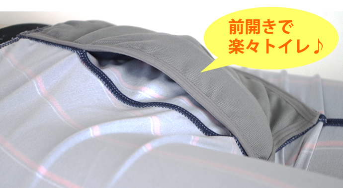ワイド設計で安心の吸水量【TS5009】